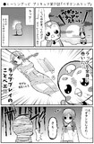 ●ヒーリングっど♥プリキュア第29話 「ペギタンのラップ」