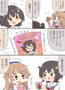 カップラーメンココちゃん漫画