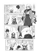 沖田さんの普段着