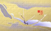 「季 Toki」※和・金色・背景青・おむ09080