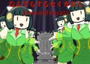 【Rimworld Royalty】なんでもするセイカさんG 支援絵 B