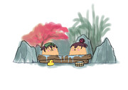 温泉を楽しむ睦月如月(ワンドロ201021)