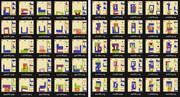 ニコニコタワー ブロックの組み合わせ お題(076~100)