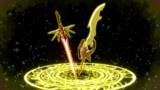 終末の神器「光」