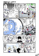 主力艦娘 in北極海(無断)