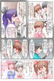 幼馴染の女苑ちゃん6.7「さみしかった?」