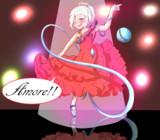 アモーレ!フラメンこいしちゃん!
