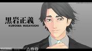 黒岩正義さん/MMDオリキャラ/モドキ式