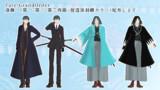【Fate/MMD】斎藤一配布します