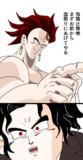 伝説の超鬼殺隊員 2