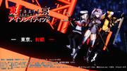 【第1回MMDポスター祭り】日本の映画ポスター風
