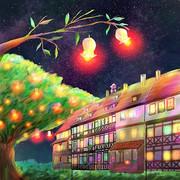 ランプ花の木がなる街で
