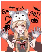 ハロウィン夕立ちゃん!