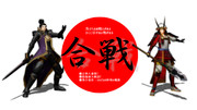【第1回MMDポスター祭り】合戦