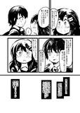 小話11-23