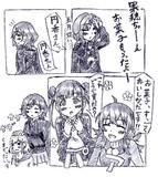 シャニマス漫画6