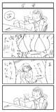 日常ですかこゆび!!!!