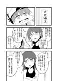 しれーかん電改 1-24