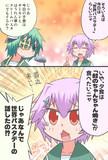 世界パスタデー多摩ちゃん漫画