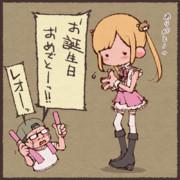 推し武道のレオがお誕生日だったらしいですよ!
