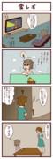 【4コマ】食レポ