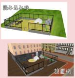 【MMD】レトロな公園ステージ【ステージ配布】