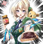 パン食え!
