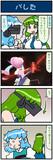 がんばれ小傘さん 3606