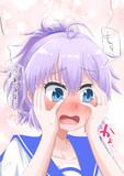 青葉ちゃんのASMRかわいい