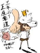 【2020】王の帰還【パ・リーグ王者】
