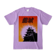 Tシャツ ライトパープル ザ・籠城