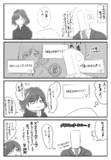 樋口円香生誕祭1/2