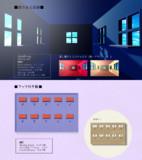 【MMD】窓のある部屋・フック付き板【ステージ・アクセサリ配布】