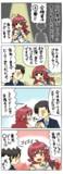 小宮果穂 アイドル紹介4コマ漫画