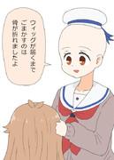 前髪切り過ぎたココちゃん!