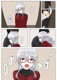 メガネ吸血鬼ちゃん ごめんなさいしよう