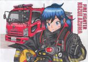 ウチの子消防官  東こずえ