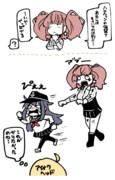 ハロウィン漫画おまけ