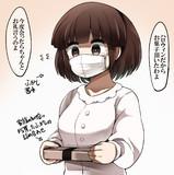 自律神経崩壊ちゃんの日常 ハロウィン編