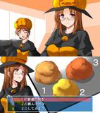 ●EX19 ハロシュー大作戦!