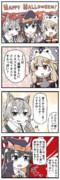 ハロウィン漫画2020②