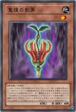 ラッシュカードが作れないのでリクエストされたカードを上げる⑦⑩②