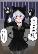 メガネ吸血鬼ちゃん ハロウィン