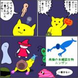 【ハロウィン】一番こわいやつ〔GIFアニメ〕【すずねこ】