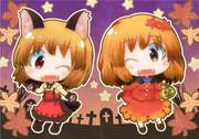 ハロウィン姉妹