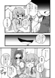 【支援絵(漫画)】ゆっくりゆかり、ユッカリソウサ