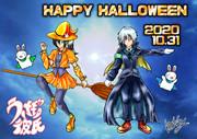 【ハロウィン2020】うさぎ彼氏(柊 馬由美、宇佐美 義雪、YUSAちゃん)【満月】