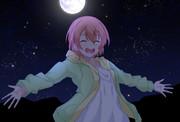「星が綺麗にゃ!!」