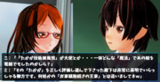 VS!「ミユキ対こあ」④