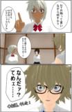 【MMD】「NTRあるある・独歩キレた!!」
